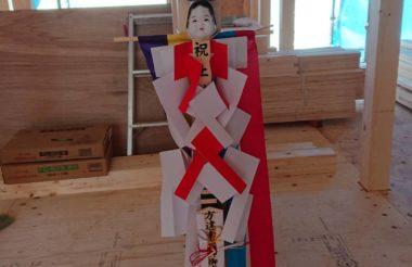 祝上棟式 ~堺市東区K様邸~