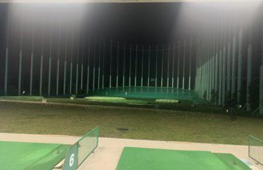 ゴルフ修行