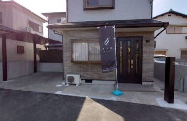 茨木市リフォーム・エクステリア工事